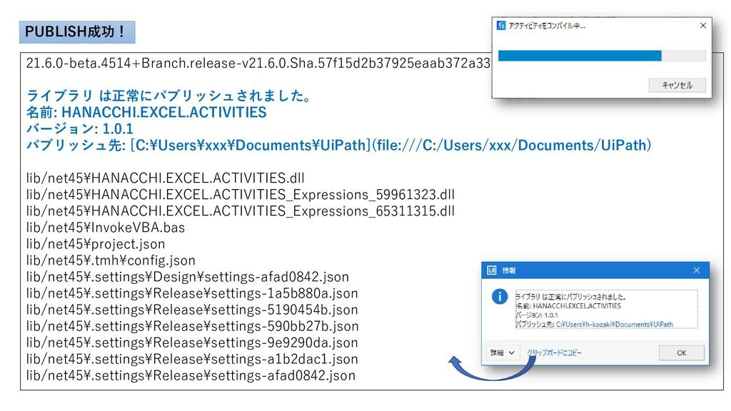 21.6.0-beta.4514+Branch.release-v21.6.0.Sha.57f...