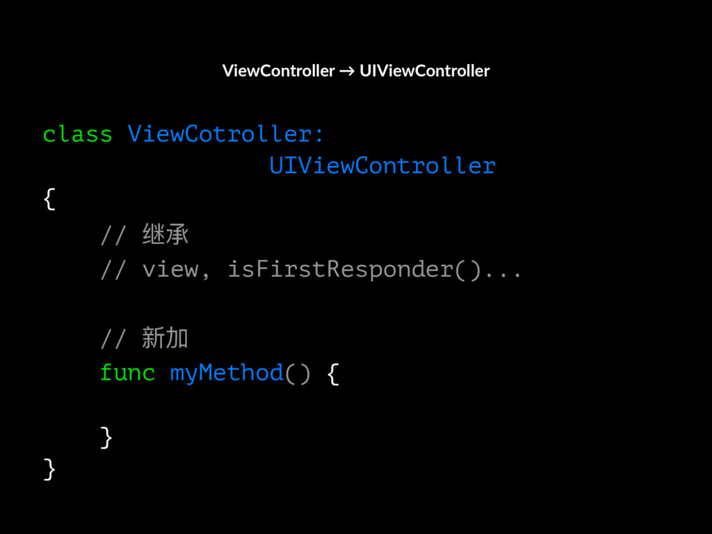 ViewController → UIViewController class ViewCot...
