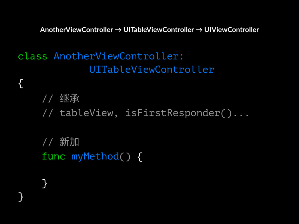 AnotherViewController → UITableViewController →...