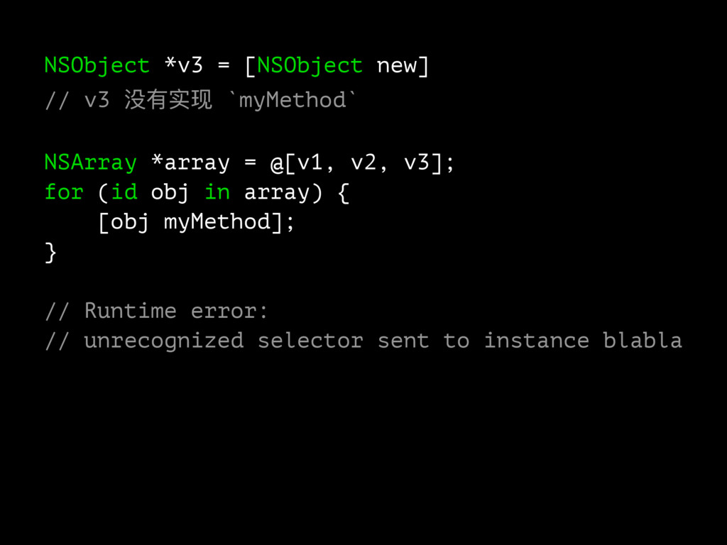 NSObject *v3 = [NSObject new] // v3 ဌํਫሿ `myMet...