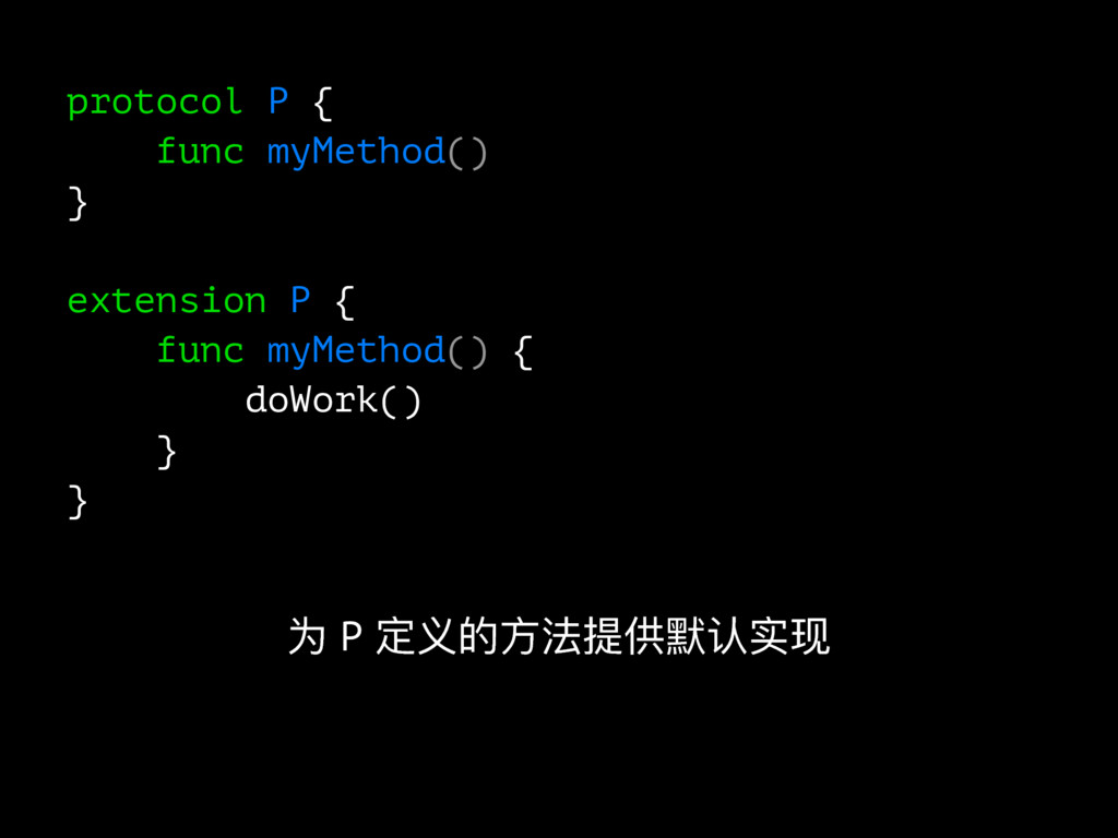protocol P { func myMethod() } extension P { fu...