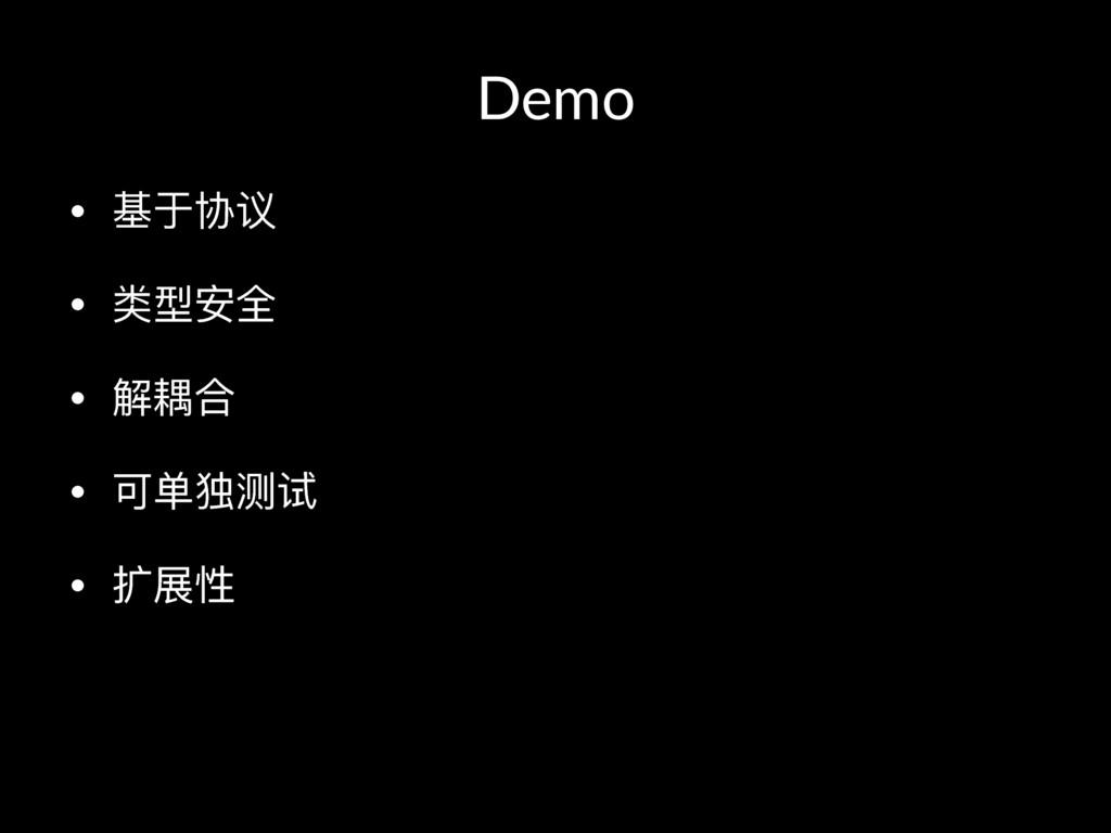 Demo • चԭܐᦓ • ᔄࣳਞق • ᥴᘠݳ • ݢܔᇿၥᦶ • ಘ