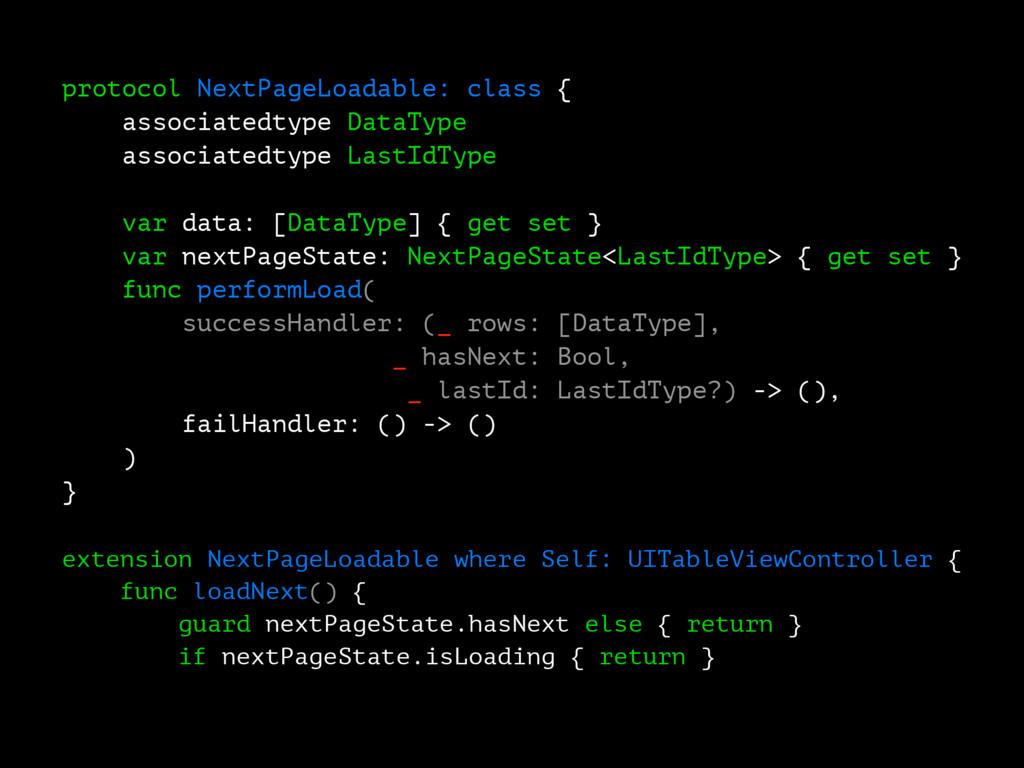protocol NextPageLoadable: class { associatedty...