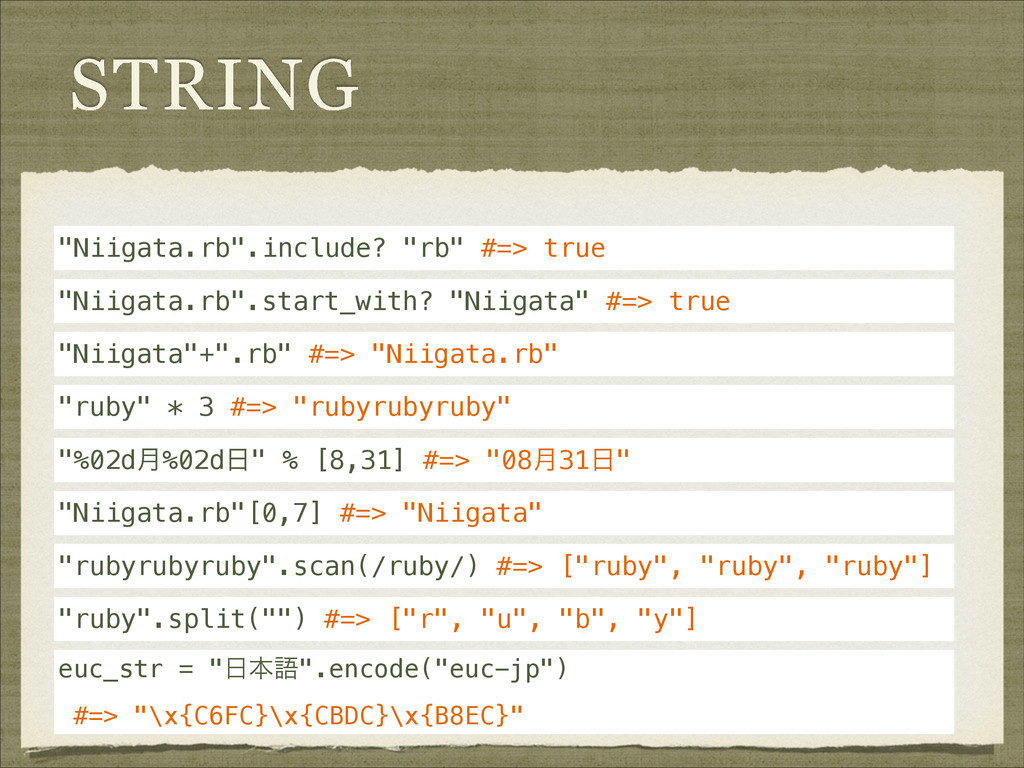 """STRING """"Niigata.rb"""".include? """"rb"""" #=> true """"Nii..."""