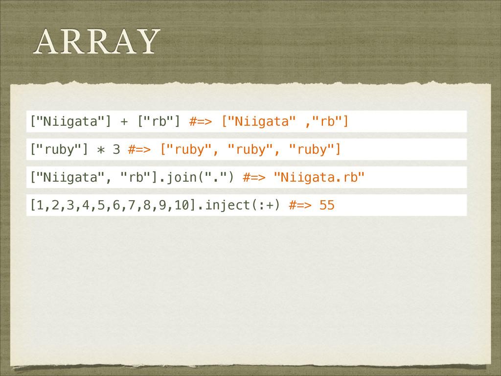 """ARRAY [""""Niigata""""] + [""""rb""""] #=> [""""Niigata"""" ,""""rb""""..."""