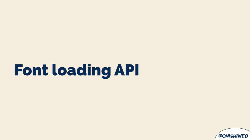 @onishiweb Font loading API