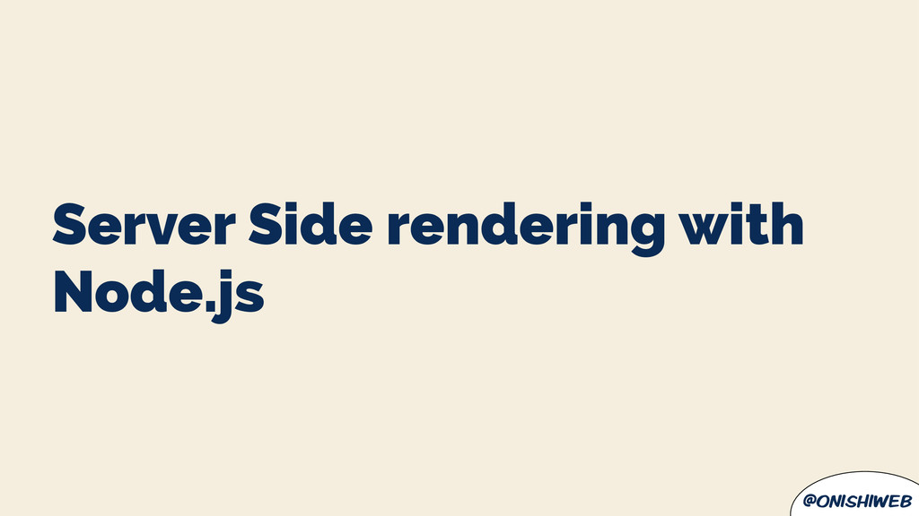 @onishiweb Server Side rendering with Node.js