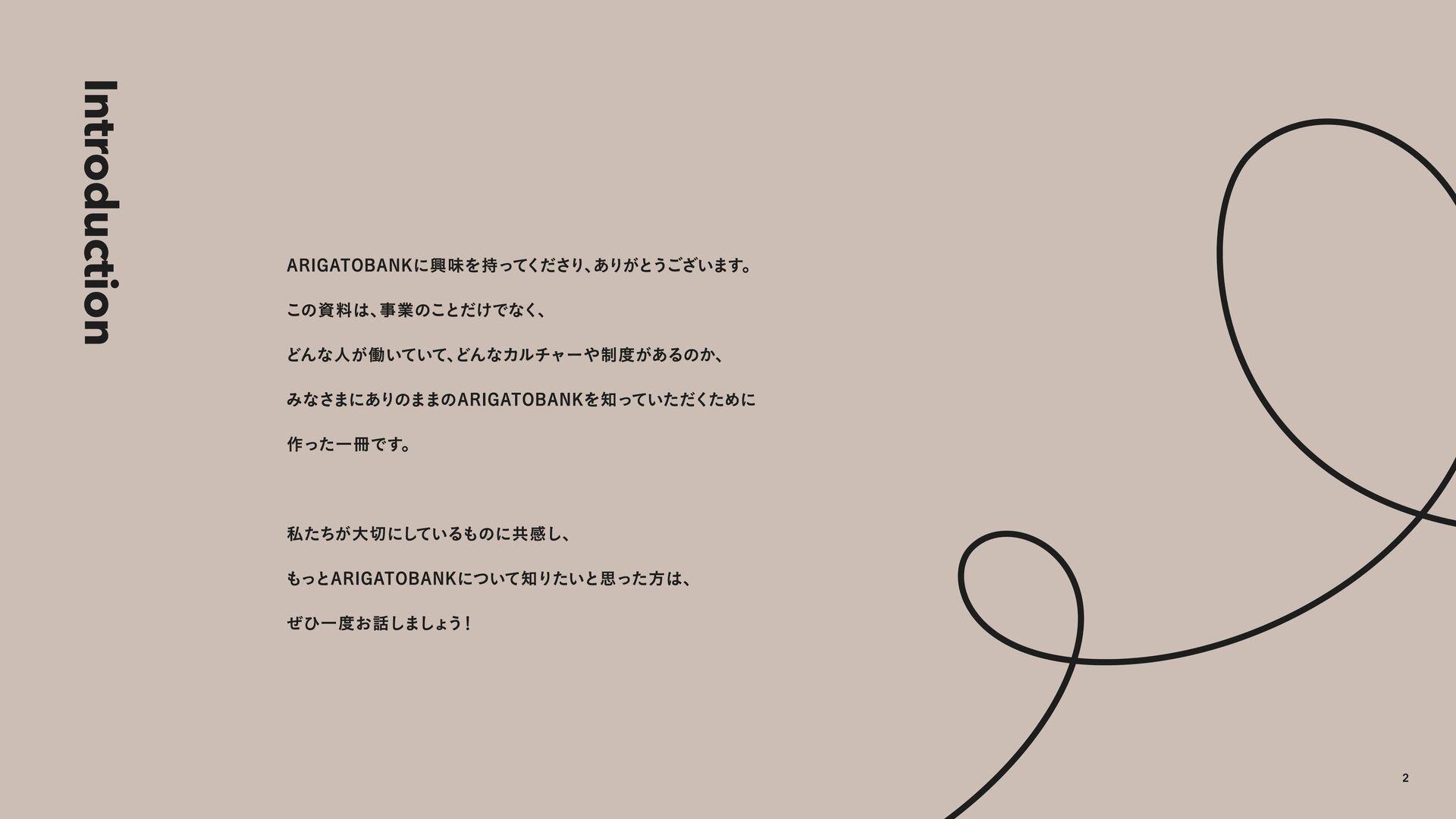 VISION / MISSION / VALUE 01