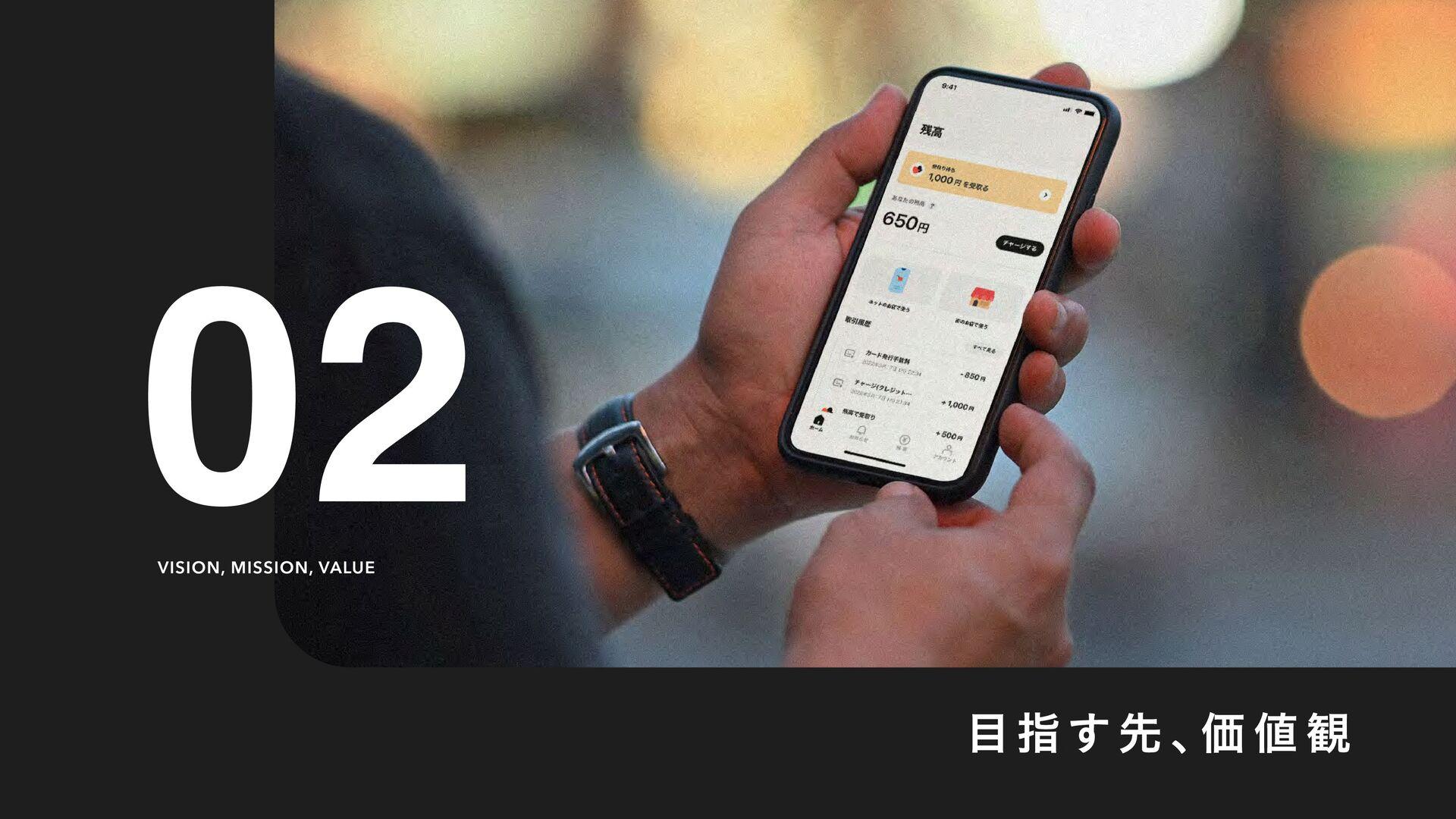 就業規則抜粋 / ARIGATO福利厚生 02