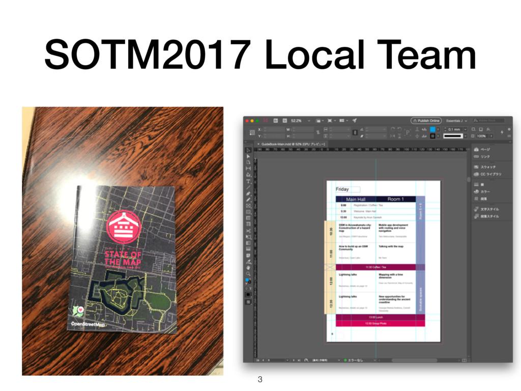 SOTM2017 Local Team 3