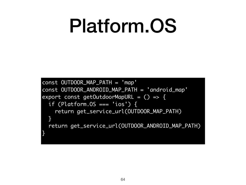 Platform.OS 64 const OUTDOOR_MAP_PATH = 'map' c...