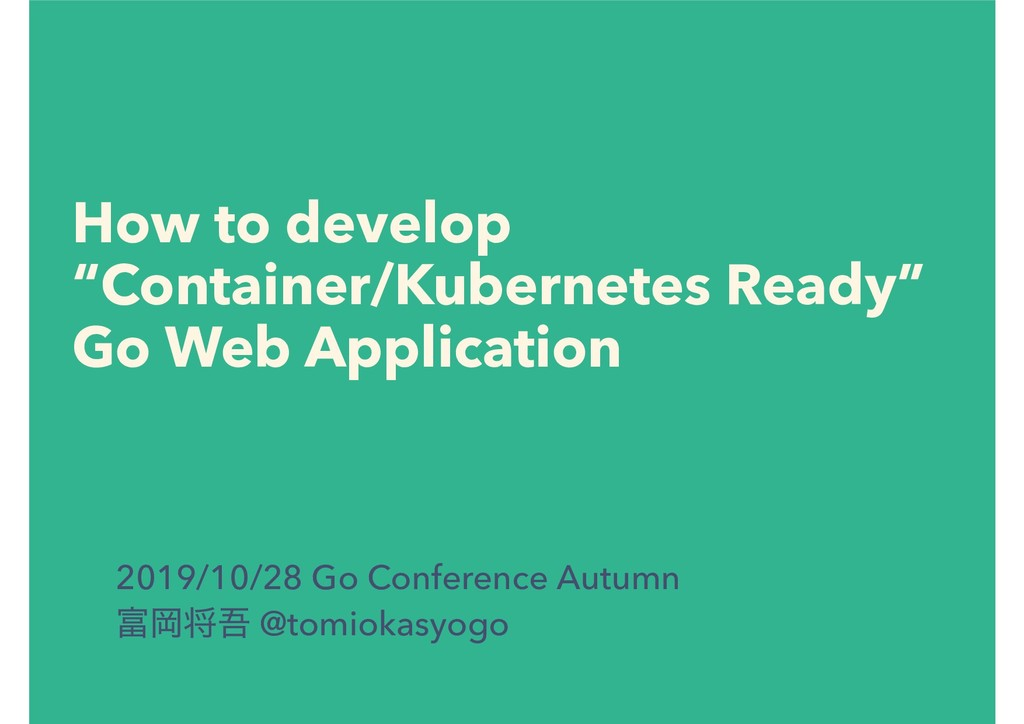 "How to develop ""Container/Kubernetes Ready"" Go ..."