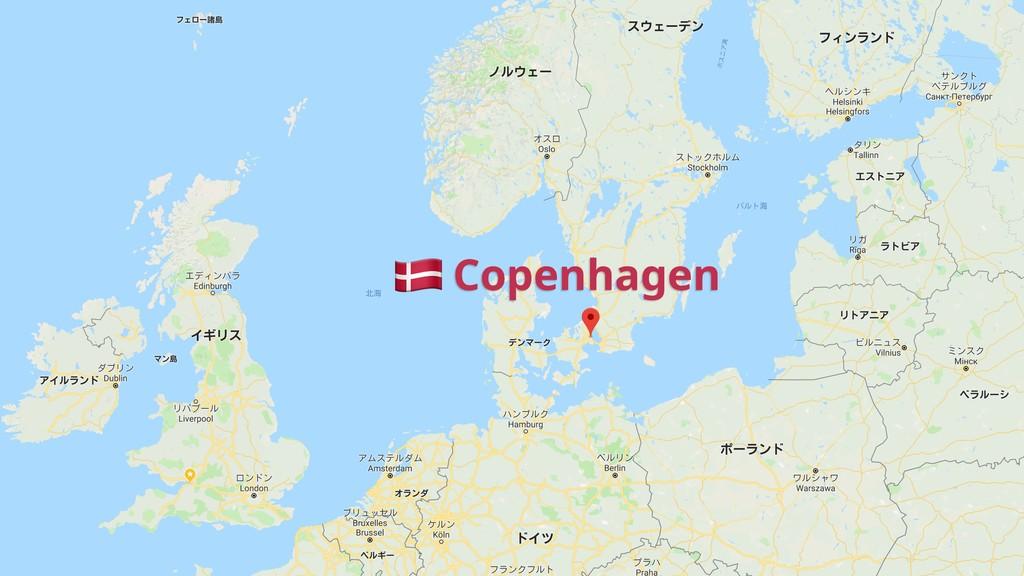 σϯϚʔΫ &Copenhagen