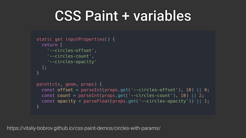 CSS Paint + variables https://vitaliy-bobrov.gi...