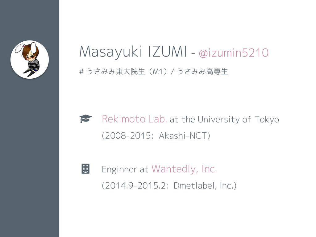 Ƅ Rekimoto Lab. at the University of Tokyo (200...