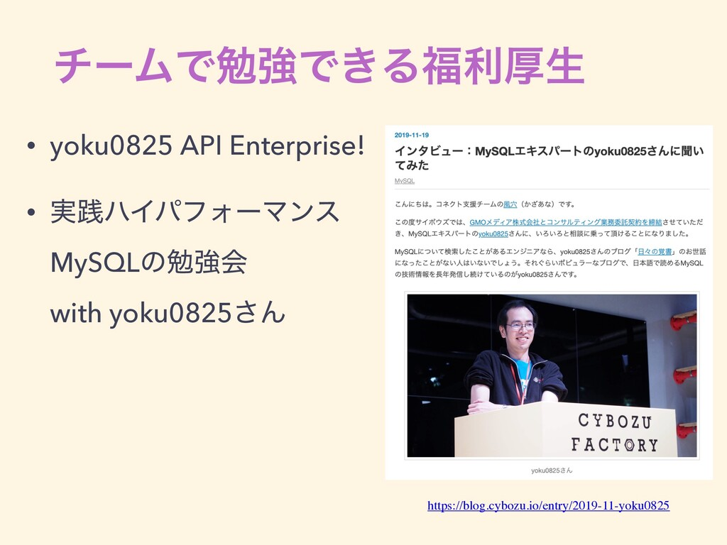 • yoku0825 API Enterprise! • ࣮ફϋΠύϑΥʔϚϯε