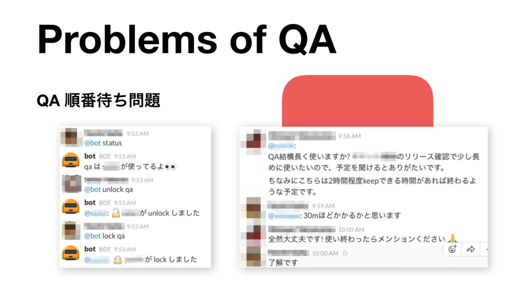 Problems of QA QA QA ॱ൪ͪ