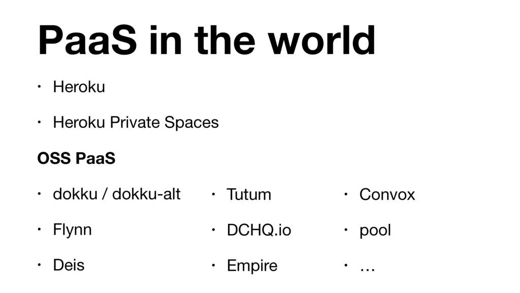 PaaS in the world • Heroku   • Heroku Private S...