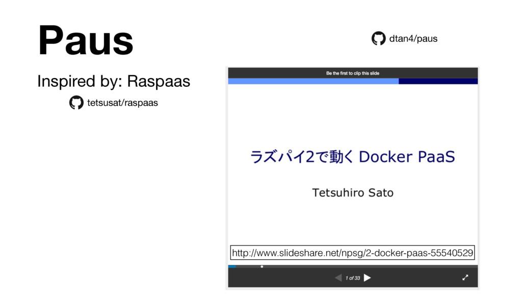Paus dtan4/paus Inspired by: Raspaas http://www...