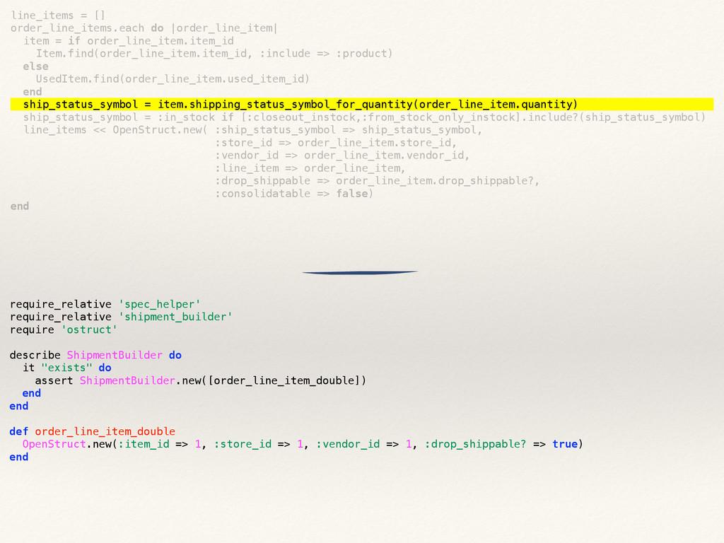 require_relative 'spec_helper' require_relative...