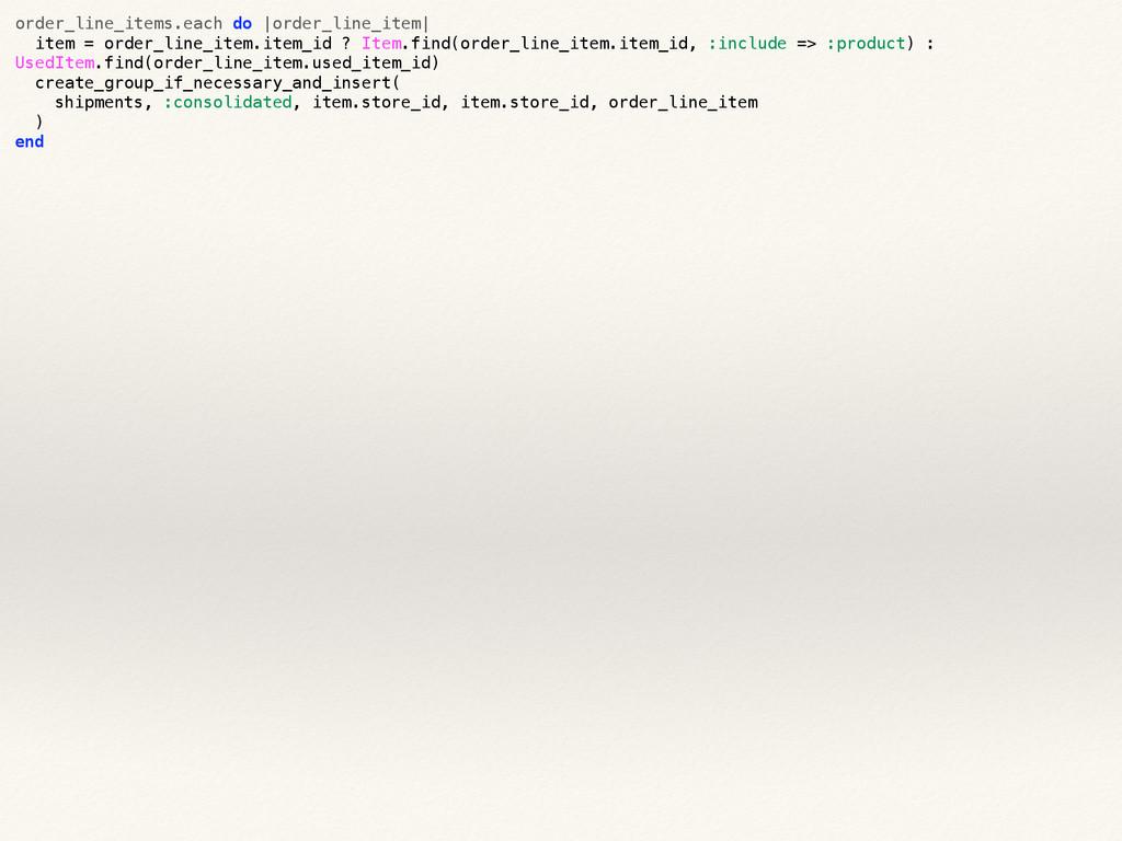 order_line_items.each do |order_line_item| item...