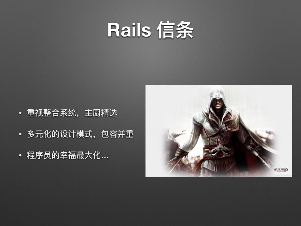 Rails מ • ᯿ᥤෆݳᔮᕹ҅Ԇ݀ᔜ • ग़ز۸ጱᦡᦇཛྷୗ҅۱ଚ᯿ • ᑕଧާጱଛᐰ...