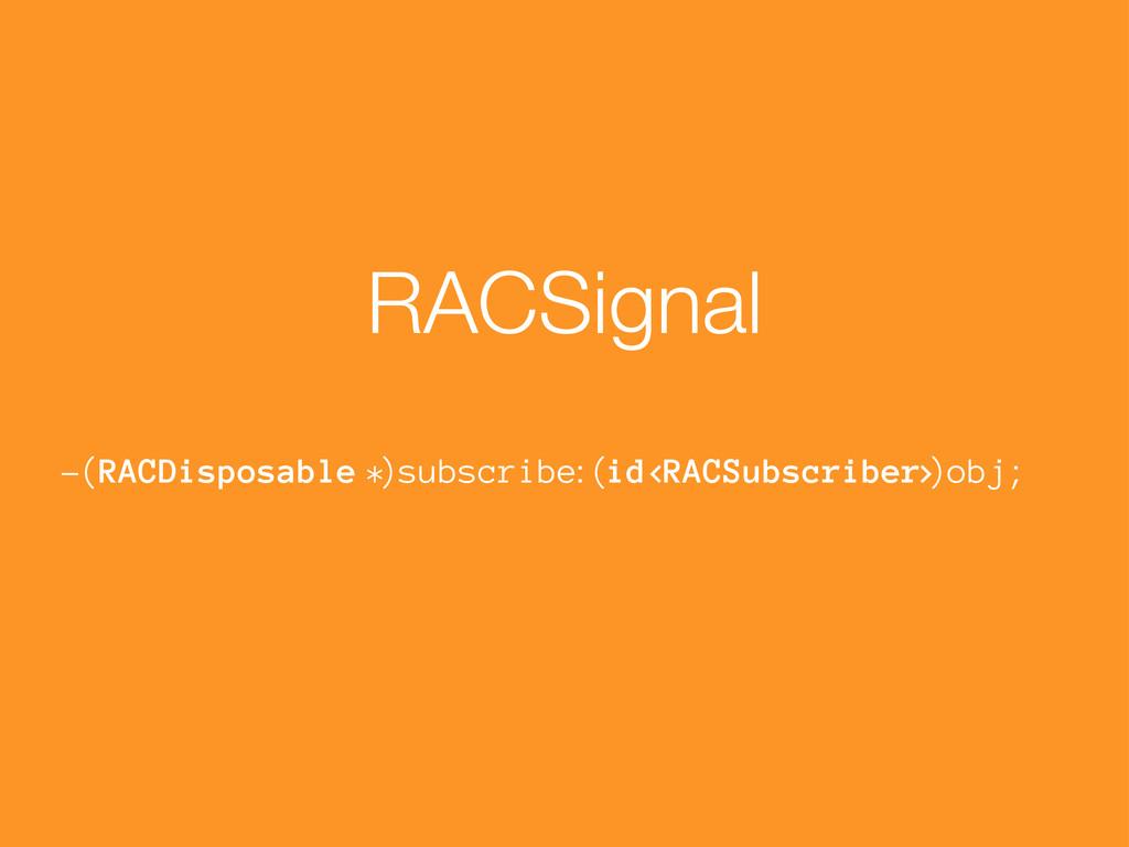 -(RACDisposable * )subscribe:(id<RACSubscriber>...