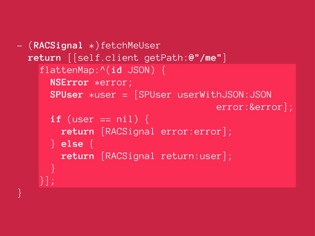 - (RACSignal *)fetchMeUser return [[self.client...