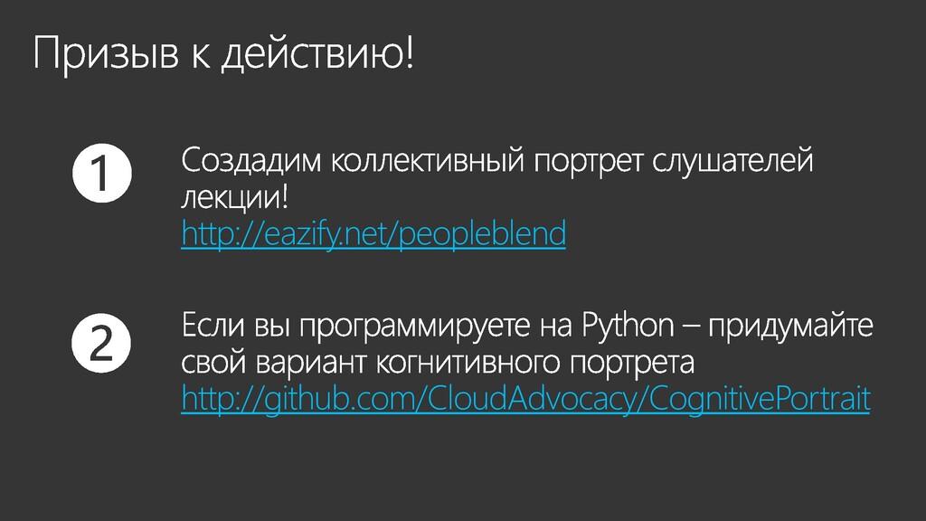 http://eazify.net/peopleblend http://github.com...