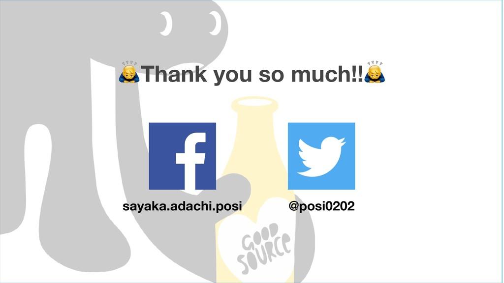Thank you so much!! sayaka.adachi.posi @posi0202