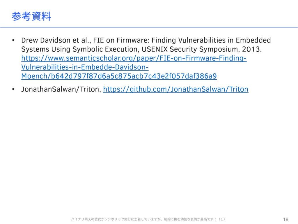 • Drew Davidson et al., FIE on Firmware: Findin...