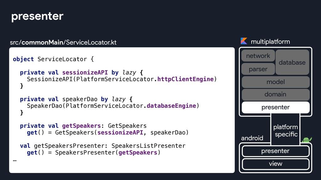 object ServiceLocator { private val sessionizeA...