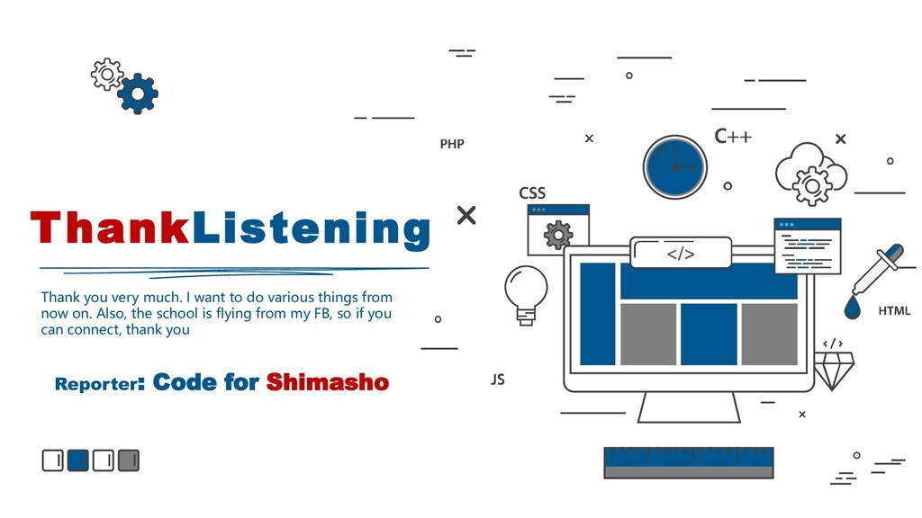 ThankListening Reporter: Code for Shimasho Than...