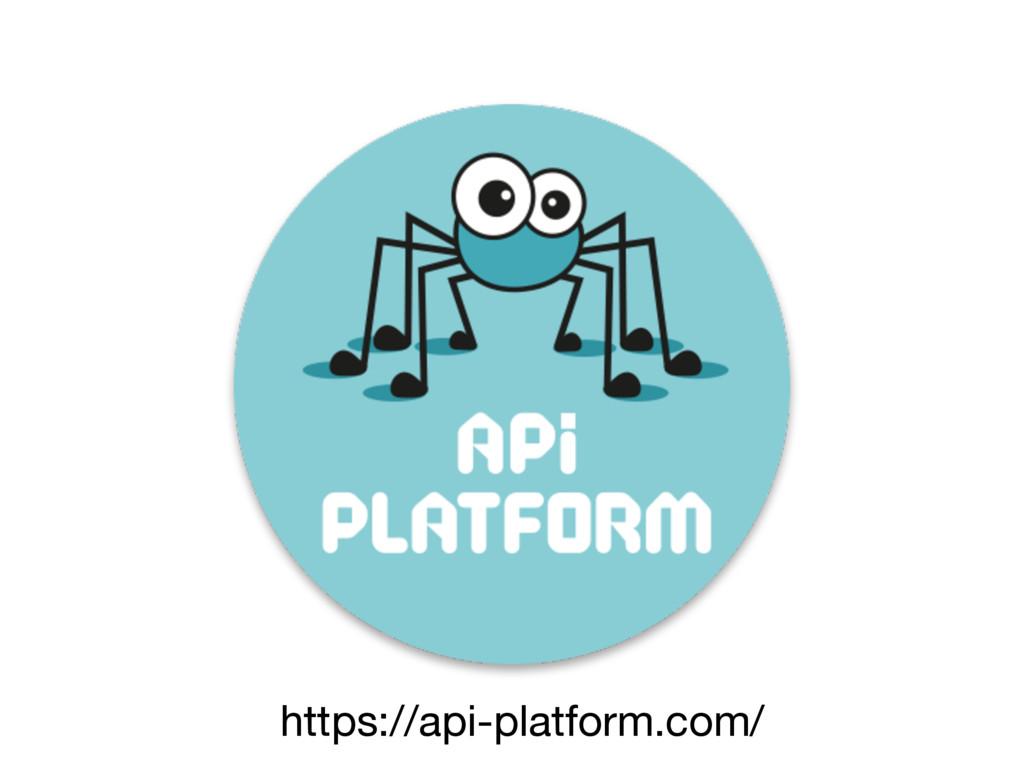 https://api-platform.com/