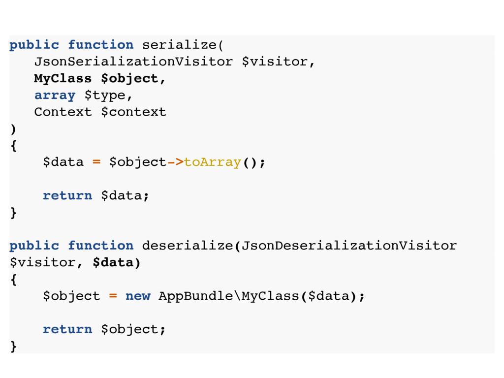 public function serialize( JsonSerializationVis...
