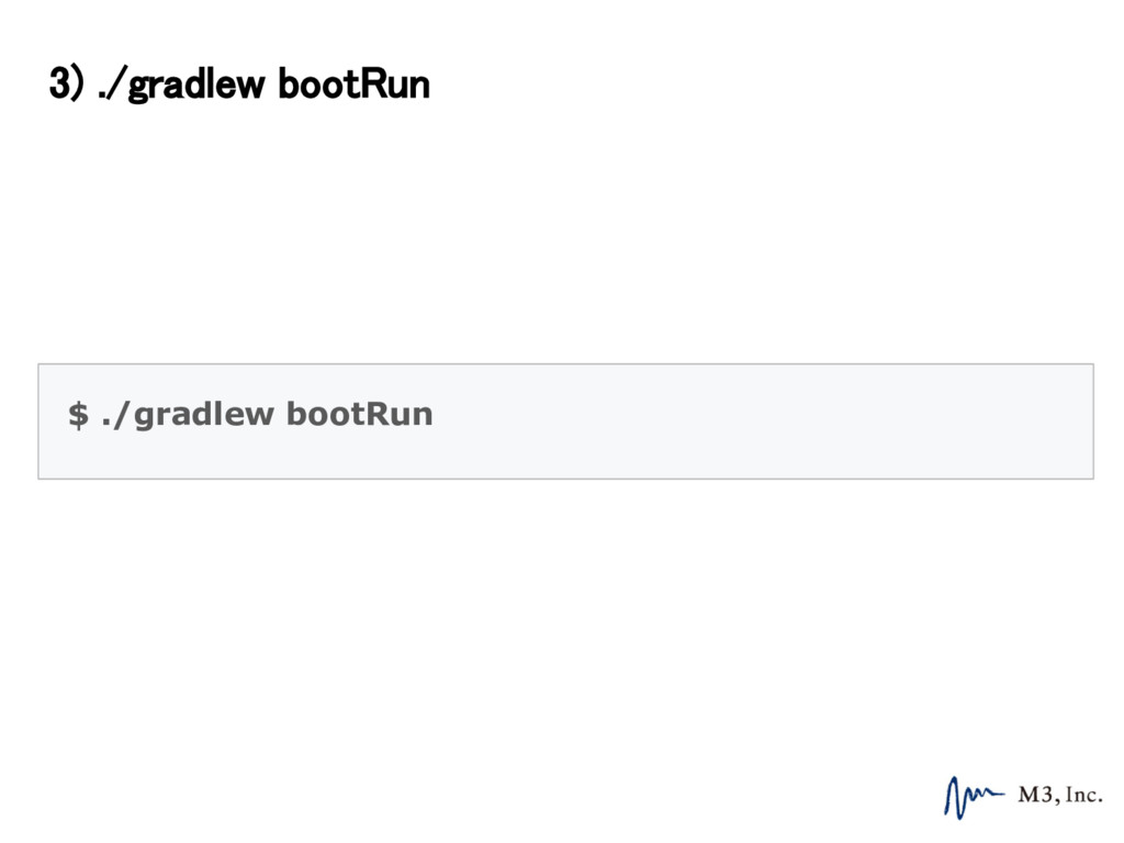 3) ./gradlew bootRun $ ./gradlew bootRun