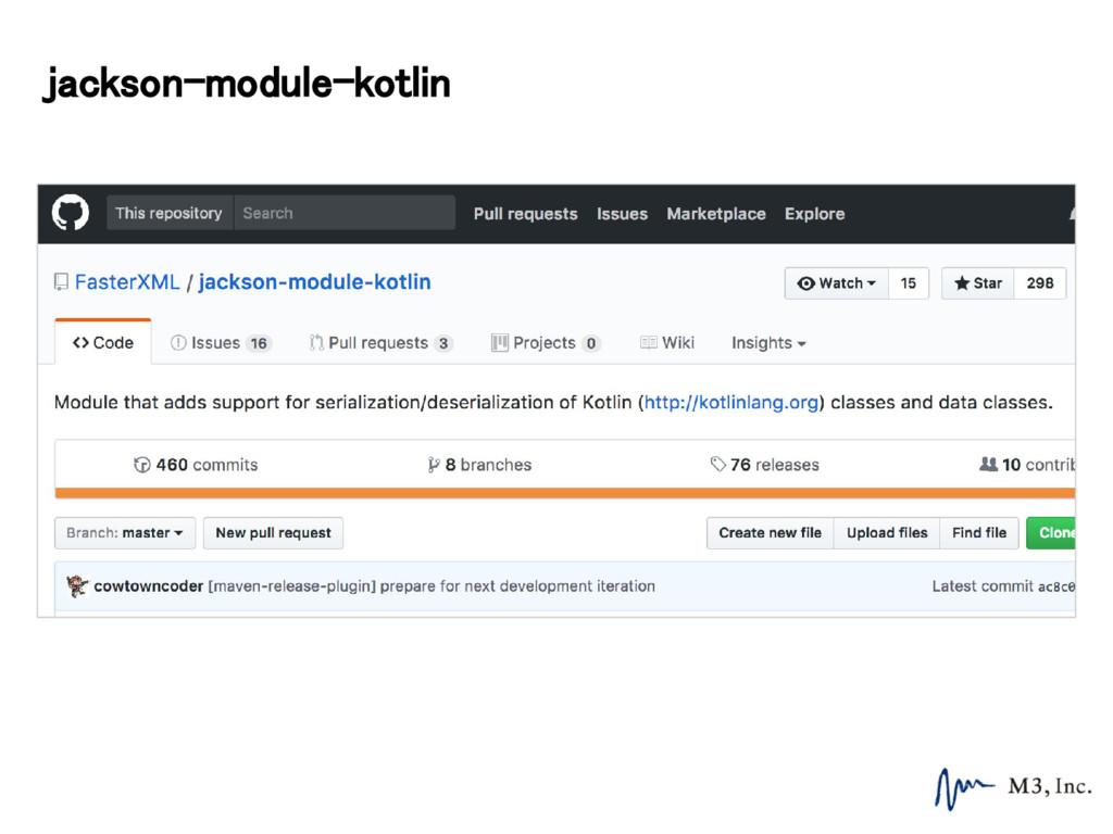 jackson-module-kotlin