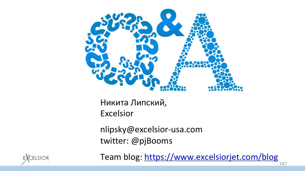 Никита Липский, Excelsior nlipsky@excelsior-usa...