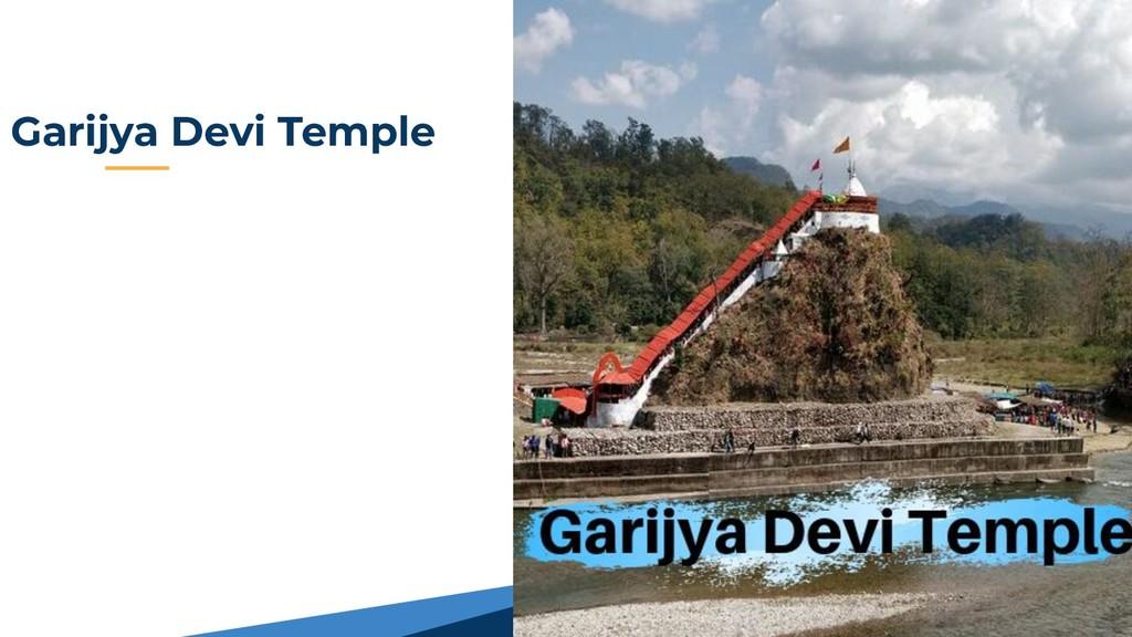 Garijya Devi Temple