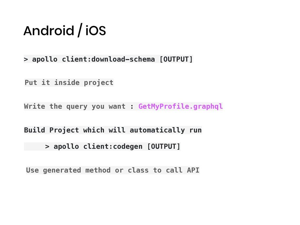 Android / iOS > apollo client:download-schema [...