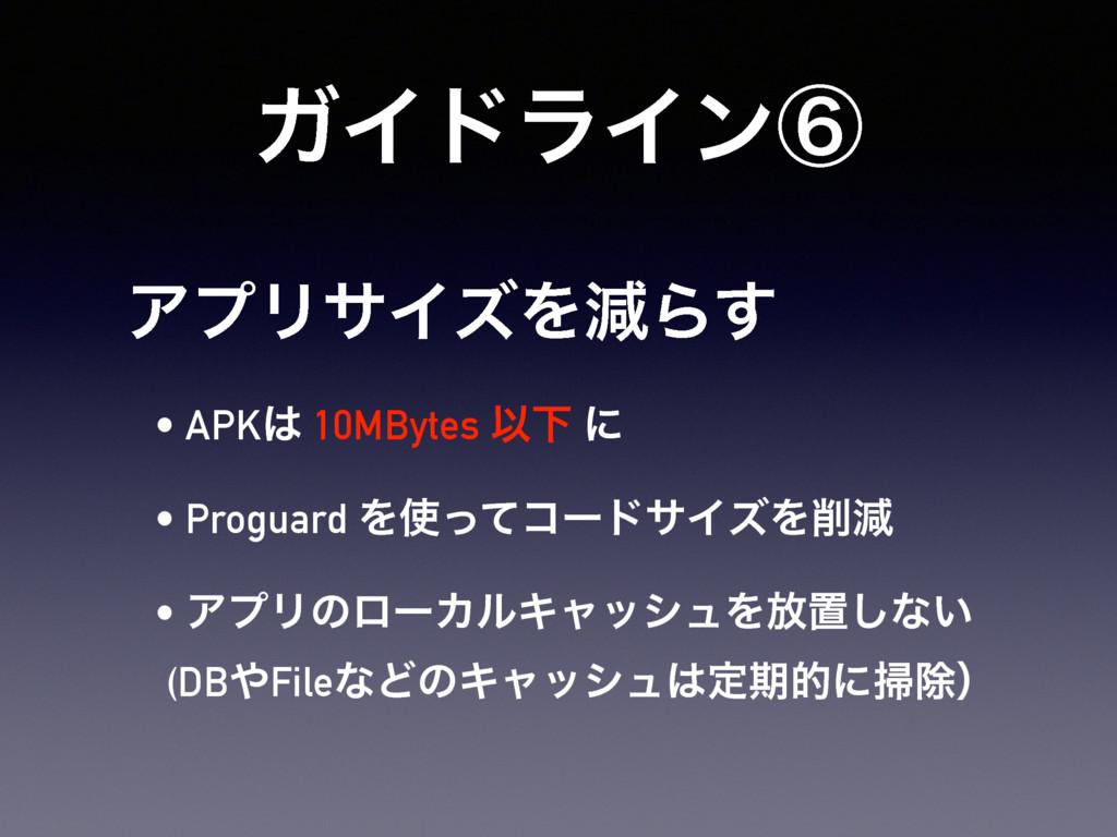 ΨΠυϥΠϯᶈ ΞϓϦαΠζΛݮΒ͢ • APK 10MBytes ҎԼ ʹ • Progu...