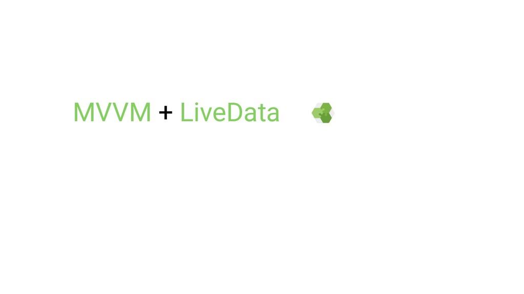 MVVM + LiveData