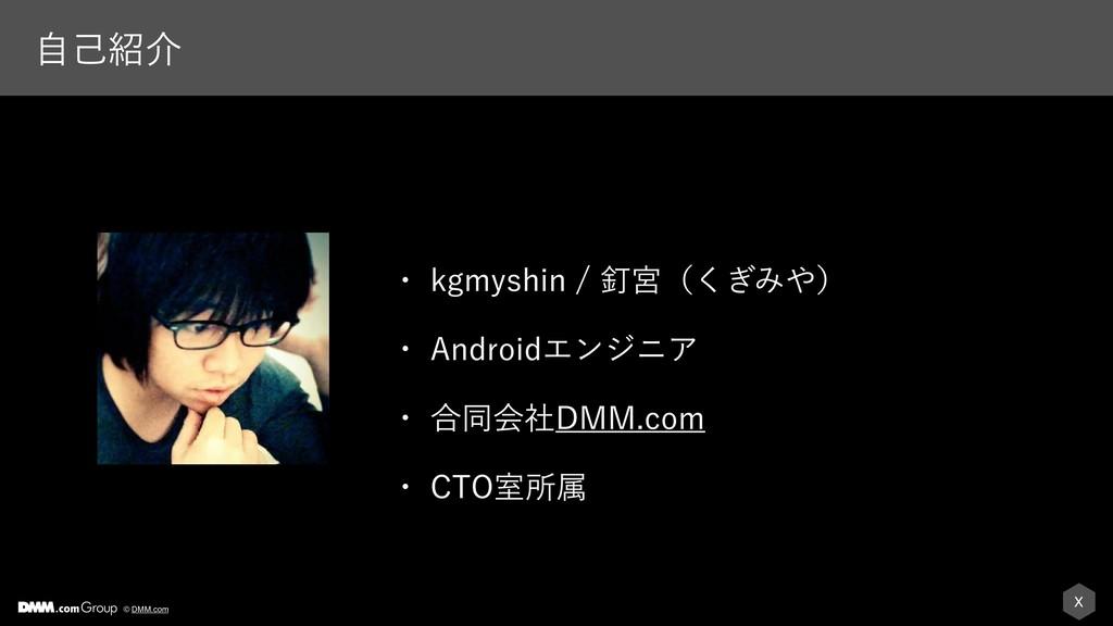 """X © DMM.com ࣗݾհ w LHNZTIJOఝٶʢ͗͘Έʣ w """"OESP..."""