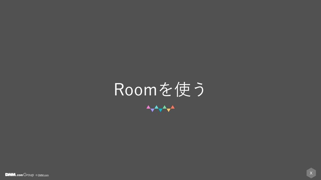 X © DMM.com 3PPNΛ͏