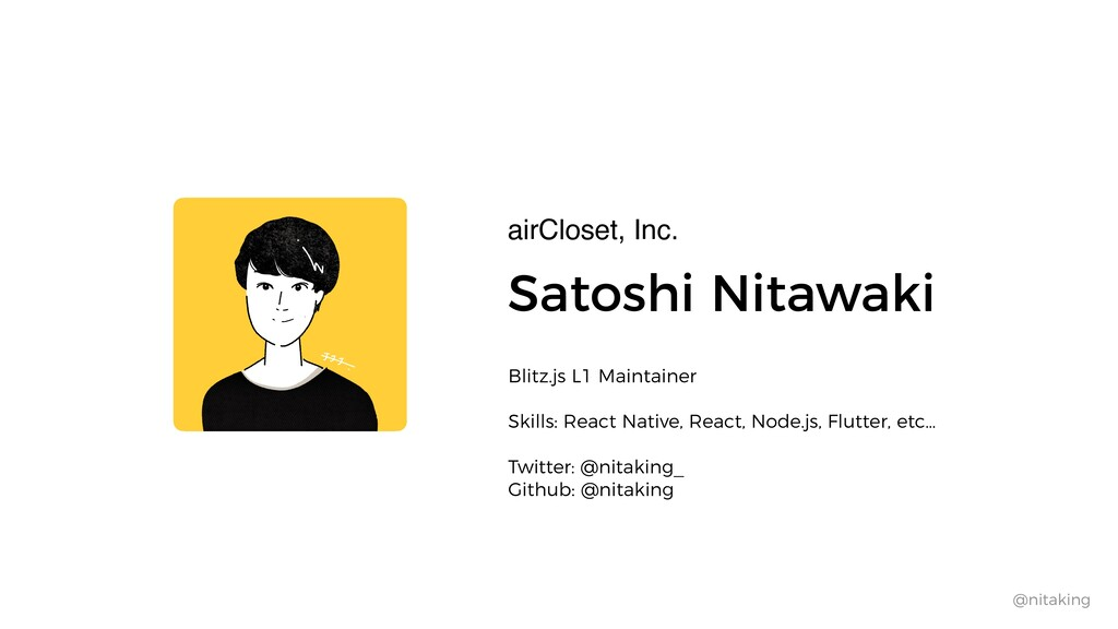 @nitaking Satoshi Nitawaki airCloset, Inc. Blit...