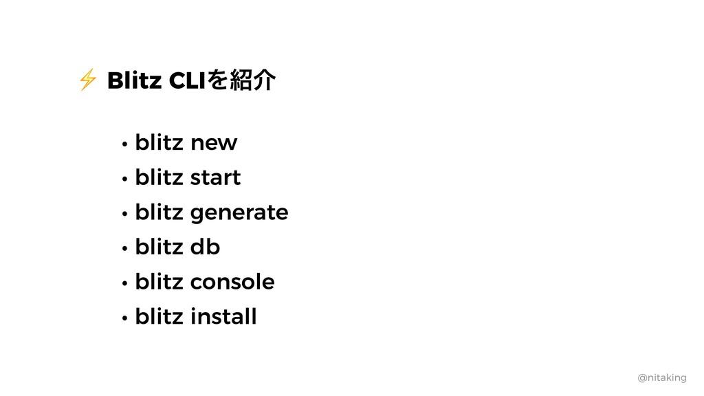 @nitaking ⚡ Blitz CLIΛհ • blitz new • blitz st...