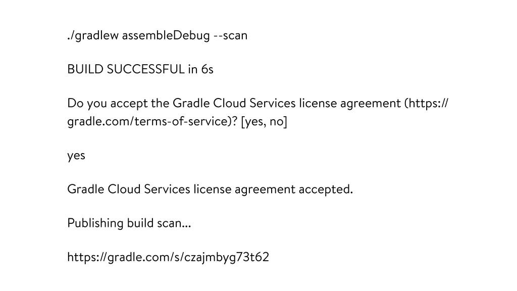 ./gradlew assembleDebug --scan BUILD SUCCESSFUL...