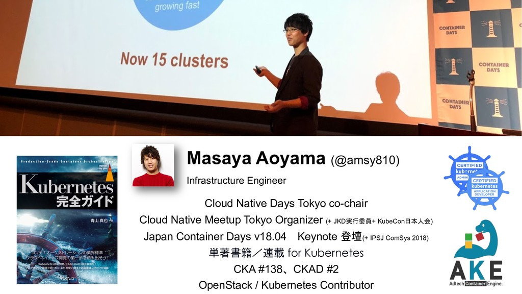 Cloud Native Days Tokyo co-chair Cloud Native M...