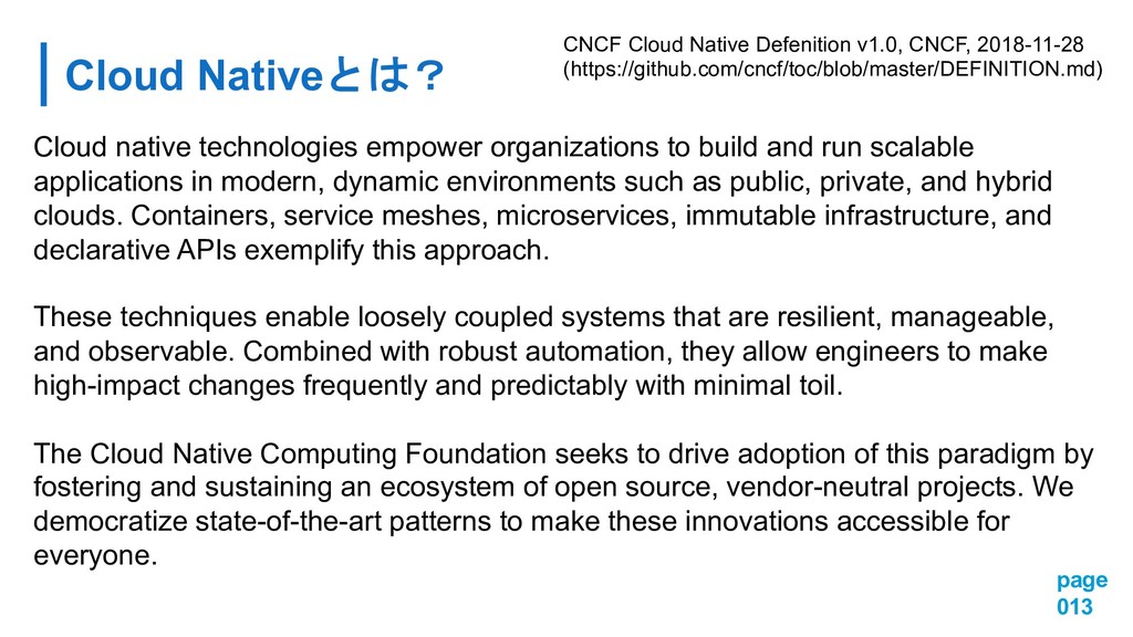 Cloud Native page 013 Cloud native technolog...