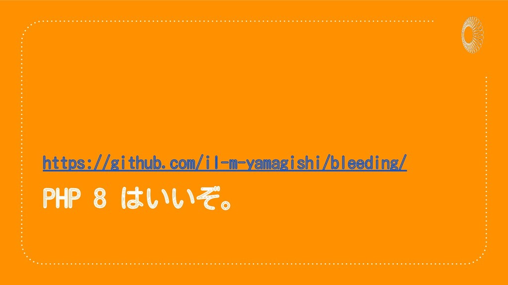https://github.com/il-m-yamagishi/bleeding/ PHP...